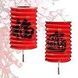 DADEQISH 10 STÜCKE ChineseFu Wiedervereinigung hängen rote Papierlampe Laterne Neujahr Festival...